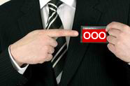 Регистрация ООО, стоимость регистрации ООО, сроки регистрации ООО, заказать регистрацию ООО, дополнительные услуги по регистрации ООО, документы для регистрации ООО